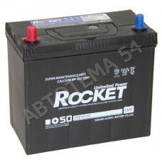 Аккумулятор Rocket  SMF+50  55 (75B24L) обр