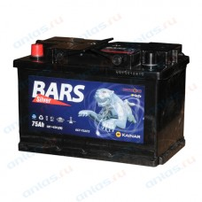 Аккумулятор BARS Silver  75 пр